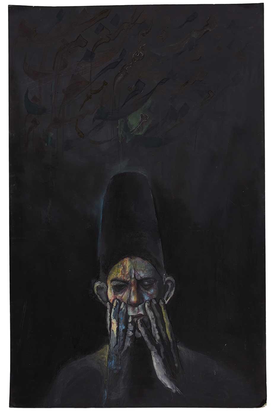 Ebrahim Bagheri Zadeh - The Eastern Desire