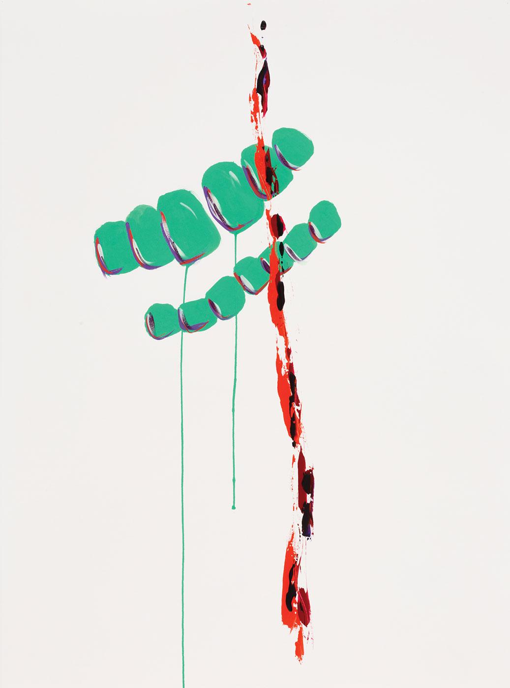 Kimberly Parker - Nosebleed Teeth