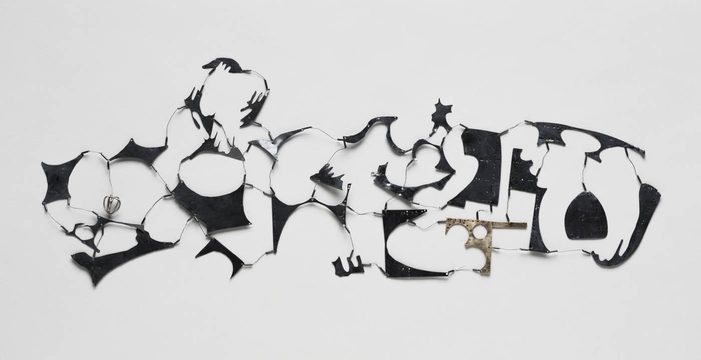 Ronit Dayan Vishovski - Mapping a Story