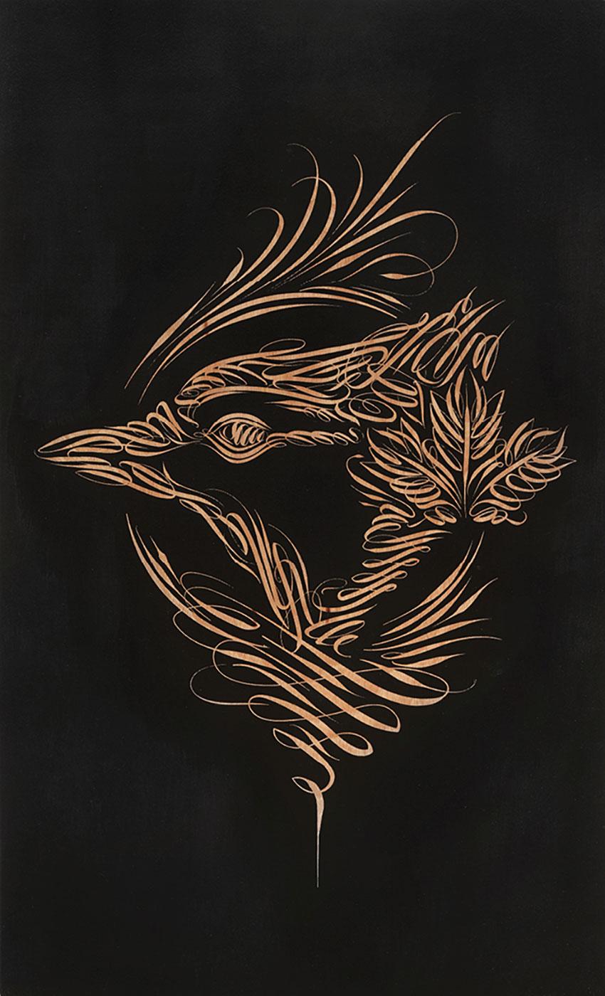 Rei Misiri  - Hogtown Bird