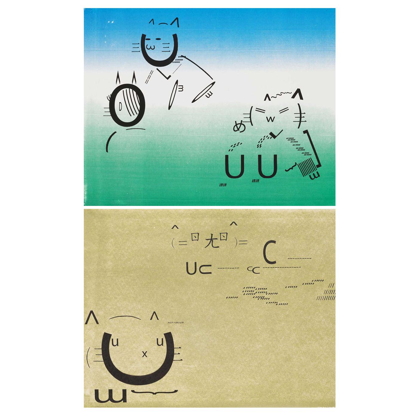 YuTung N. Hou - Cat Series—Hanami and Phaedra